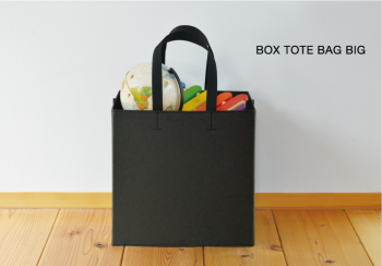 box-tote-bag-big-main