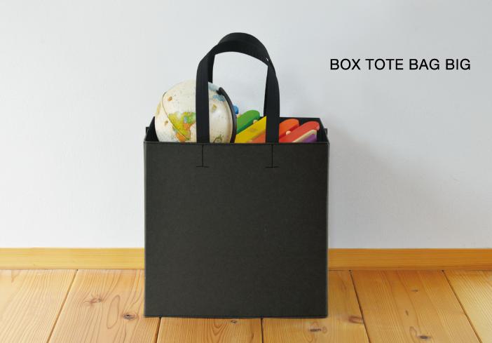 box-tote-bag-big-main